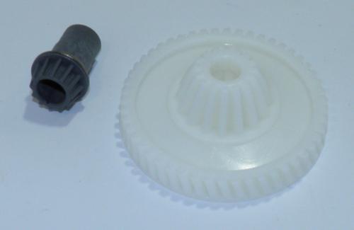 Шестерня привода кухонного комбайна Bosch MUM4855, MFW1501 00177498