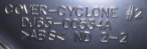 Крышка контейнера для пыли пылесоса Samsung DJ97-00598A